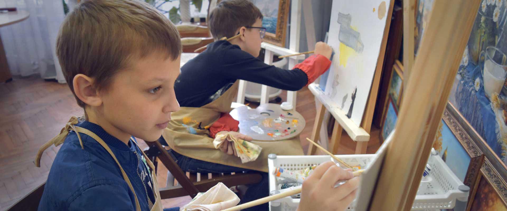Обучение живописи детей и взрослых